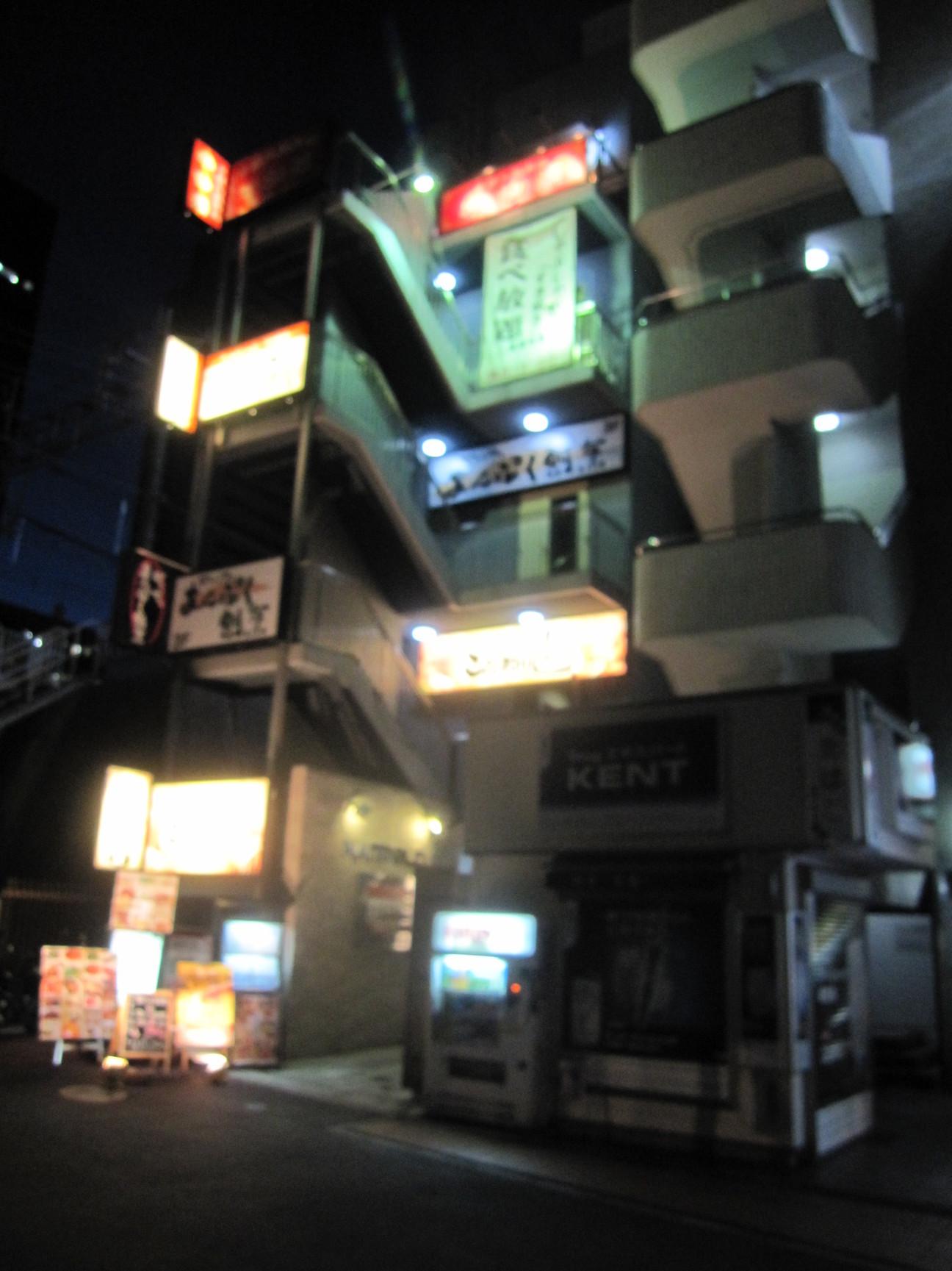 しゃぶしゃぶ温野菜 東戸塚店