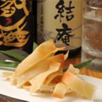 結庵 - 辛味エイヒレの炙り焼き