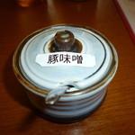 大山 - 鹿児島名物!最初、和辛子が入っている容器だと思ってました(笑)