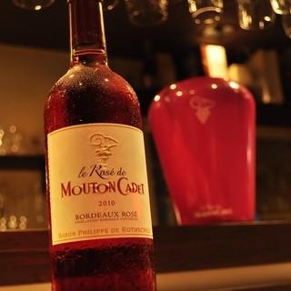 世界のロゼワインをお楽しみ頂けます。