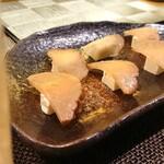 居酒屋 幅 - いぶりがっこクリームチーズ ¥420