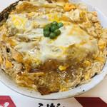 こけし - カツ丼ダブルエッグ