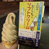 コーヒールームきくち - 料理写真: