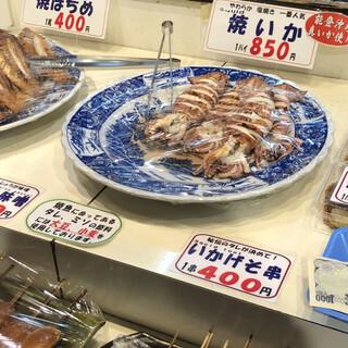 能登食祭市場 - 料理写真:
