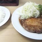 洋食 キラク - ポークソテーライス