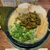 博多とんこつ 天神旗 - 料理写真:極老とんこつ 850円に辛子高菜トッピング+250円(2020年11月) 有料になって初めて頼んだ辛子高菜、スープに馴染んでとてもいい味を醸します。