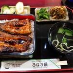Unagiya - うな重3200円