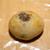 サダコロ - 料理写真:栗渋皮あんぱん