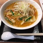 欅 - 料理写真:味噌ラーメン 920円
