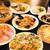 ピッコロ - 料理写真:3名様〜30名様までご宴会コース取り揃えております。