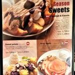 141181504 - Season Sweets
