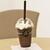 ゴディバ - ドリンク写真:ショコリキ ダークチョコレート ブラウニー