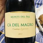 サルメリア ガリバルディ - イタリアはヴェネト州の白ワイン。トレヴィアーノとガルガネーガの混醸です。軽めの酸味がなんにでも合います