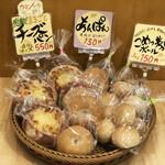米粉パン&創作ダイニング KAN - 料理写真:テイクアウトOK!各種米粉を使ったパン