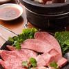 武福 - 料理写真:焼肉もホルモンも専門店ならではの美味しさ★色々なメニューをお召し上がりいただきたいです!