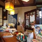 喫茶 蔵 - カウンター 6席
