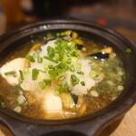 サーモンベーネ - 丸ごと秋ナスとサーモンのさっぱり煮込み