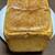 チクテベーカリー - 料理写真:食パン