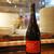 バル コションローズ - 人間の飲み物
