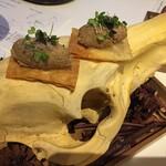 レストラン ウオゼン - 猪のリエット