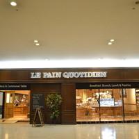 ル・パン・コティディアン -