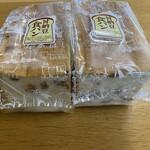 高橋菓子店 - 2つゲット