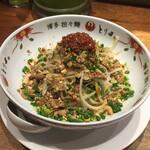 博多担々麺 とり田 - 汁なし担々麺