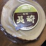 島田屋製菓 - 見覚えのあるパッケージ