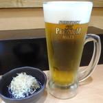 14123377 - 生ビール:252円、お通し:294円