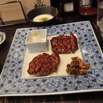 141230004 - 特選牛たん定食