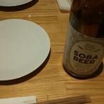 Isogamifuraibaru -