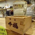 広島ラーメン たかひろ - 3杯目 センプク大好き!