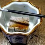 割烹 香乃葉 - ランチ御膳 デザート ゴマプリン