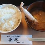 お食事処 若林 - ごはんと親ガニの味噌汁