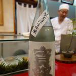 東家 - 寳劍 限定 涼香吟醸 2012.7.30