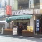 大徳屋 - 西新中央商店街。店頭ではかしわめしや太巻きなども売ってます。