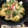 Sanukiyamasajirou - 料理写真:海老天揚げ餅ぶっかけ冷