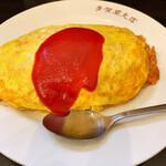 多賀屋食堂 - 料理写真:普通っぽいけど美味しいオムライスでした☆   700円税込