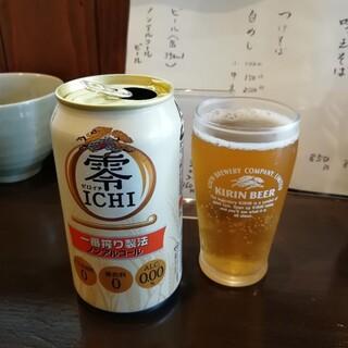 かつみ - ドリンク写真: