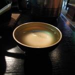 前蔵 - 食前酒