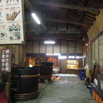前蔵 - 酒蔵