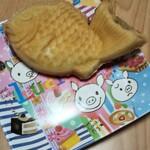 141250285 - カマンベールチーズクリーム 160円
