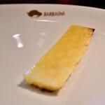 バルバッコア クラシコ - 焼きパイン