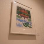 Yukijirushipara - 飾られた旧道庁の絵画。売ってるんだ…