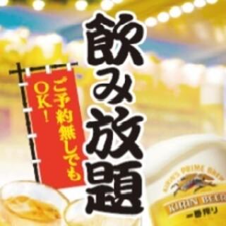 全国各地の日本酒が満載◎幅広い銘柄をラインアップ!