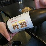 麦酒庵 - 宗玄 純米 八反錦 無濾過生原酒