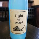 麦酒庵 - flight of wharf 雁木 活性にごり発泡 純米生原酒