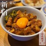 Taipeigyouzachixichixi -