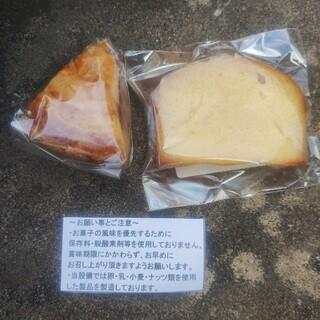 オーブ パティシエ シンジ モリ - 料理写真: