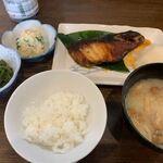 キッチンさし田 -